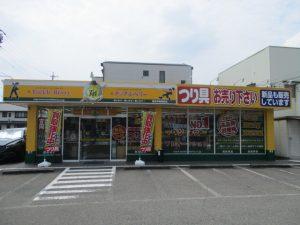 春日井味美町店(Kasugai Ajiyoshi-cho)
