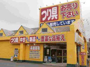 市原店(Ichihara)