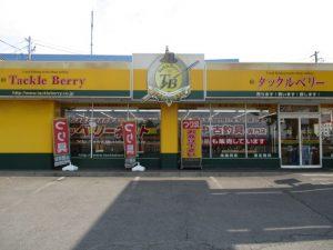 函館店(Hakodate)
