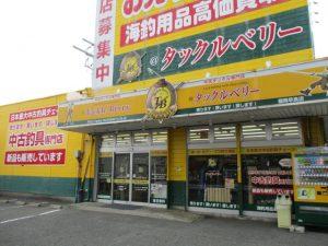 福岡早良店(Fukuoka Sawara)