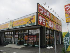 豊田店(Toyota)