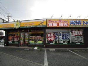 秦野246号店(Hadano Niyonrokugo)