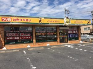 水戸店(Mito)