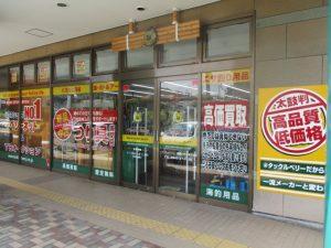 宗像シティボウル店(Munakata City Bowl)
