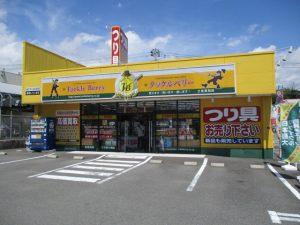 土佐高知店(Tosa Kochi)