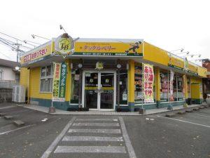 熊本麻生田店(Kumamoto Asouda)