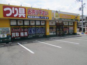 平野店(Hirano)