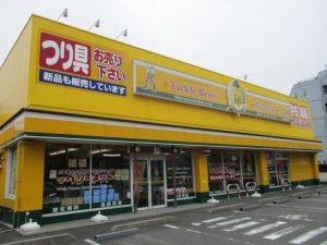 足立環七店(Adachi Kannana)
