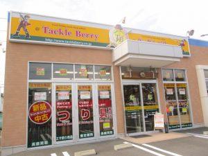 静岡SBS通り店(Shizuoka SBSdori)