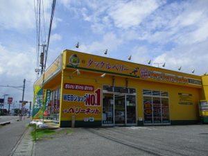 佐賀・南部バイパス店(Saga Nanbu Bypass)