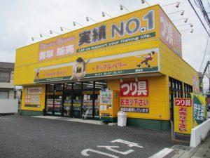 熊谷店(Kumagaya)