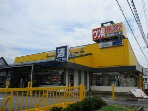 平塚八幡店(Hiratsuka Yawata)
