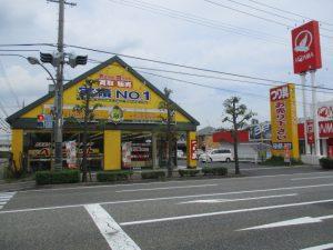 岡山本店(Okayama Honten)
