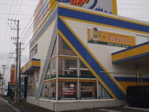 福島店(Fukushima)
