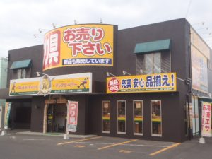 出雲店(Izumo)