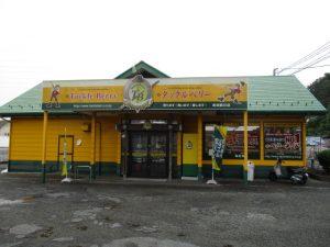 町田鶴川店(Machida Tsurukawa)