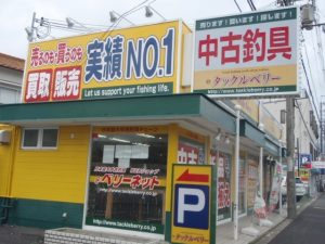 箕面171号店(Minoo Inaichigo)