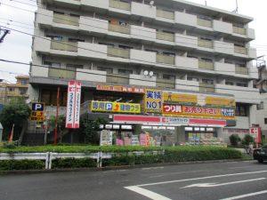 きぬた世田谷通り店(Kinuta Setagayadori)