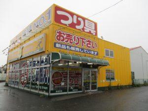 さがみ上鶴間店(Sagami Kamitsuruma)