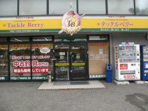 東大阪長田店(Higashiosaka Nagata)