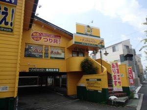 高槻店(Takatsuki)