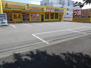 伊勢崎みやこ町店(Isesaki Miyako-cho)