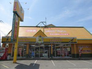 加古川店(Kakogawa)