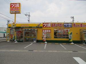 こまつ305号店(Komatsu Sanmarugogo)