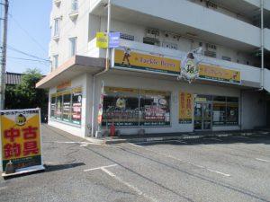 宇都宮店(Utsunomiya)