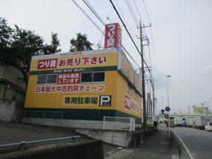 南橋本店(Minami Hashimoto)