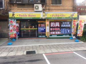 台北士林店