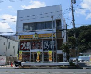 横須賀根岸店(Yokosukanegishi)