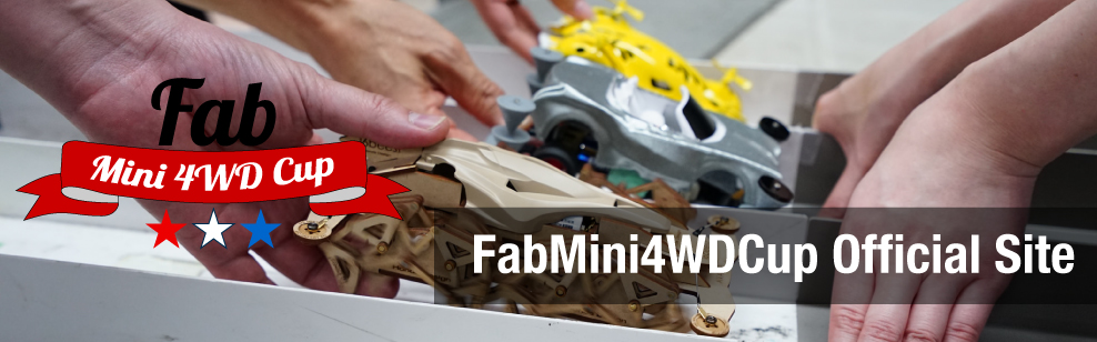 fabmini4wdcup official site