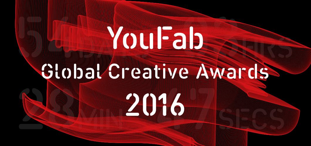 YouFab Global Creative Awards 2016
