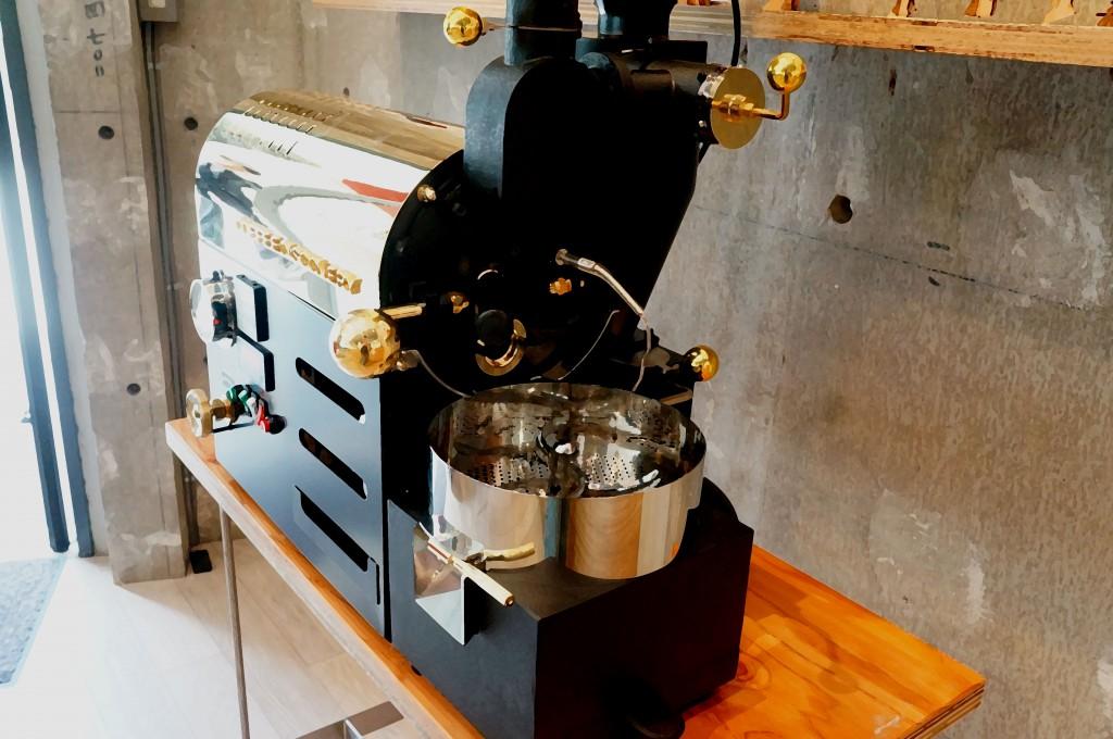 Air Coffee Roaster Machine