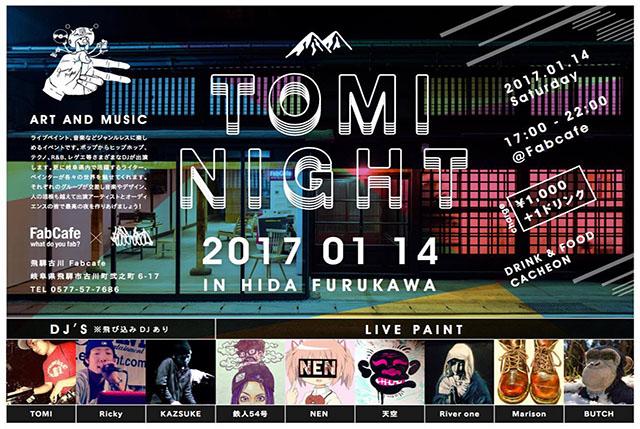 TOMI NIGHT in Hida Furukawa