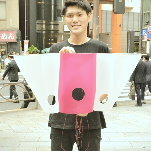 "Photo of ""Paper kite"""