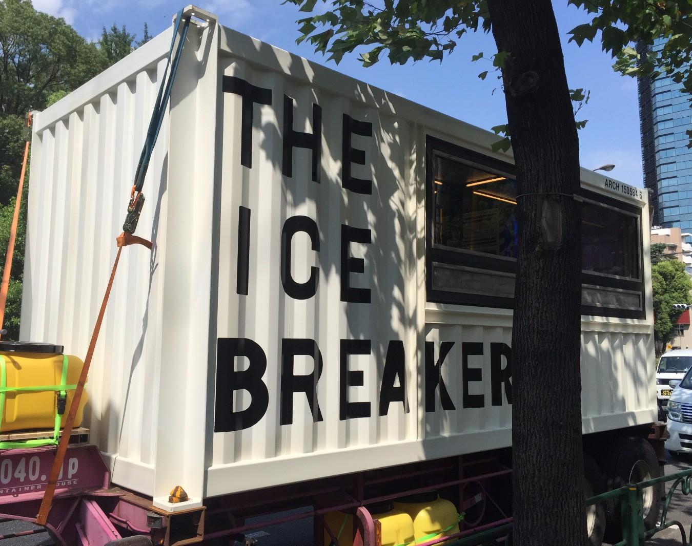 画像: ICE BREAKER オフィシャルサイト