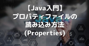 java properties
