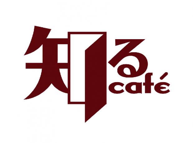 知るカフェ正式ロゴ