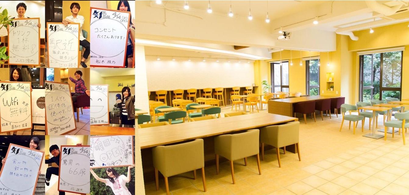 『知るカフェ』神戸大学前店が4月14日にオープン!六甲駅徒歩1分!!!