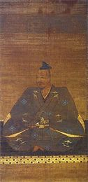 甲信を中心に勢力を形成した有力戦国大名。京都を目指したが、途中で病没した。