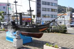 【下田駅前にあるサスケハナ号】<p>下田駅前を飾るサスケハナ号の模型。日米和親条約を結ぶため、1854年、ペリーはサスケハナ号に乗って、下田港に来航した。</p> <p>汽走軍艦: 2450トン<br>全長: 約100m<br>乗組員: 300人</p> <p>と案内板に書いてあった。</p>