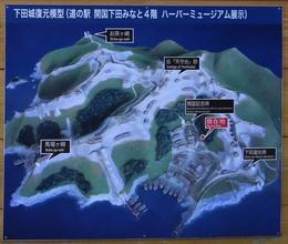 【下田城復元模型の写真】<p>下田公園の案内板に載っていた下田城復元模型の写真。<br>下田ハーバーミュージアムにあるらしい。時間があれば、行きたかったが。</p>
