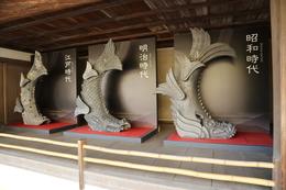 【姫路城の鯱(しゃち)】<p>左から江戸時代の3代目、明治時代の4代目、昭和の5代目の鯱。</p> <p>上山里曲輪の多聞櫓に展示されていた。5歳ぐらいの男の子が「だんだん今っぽい顔になってるー」と言っていたのが印象的だった。</p>