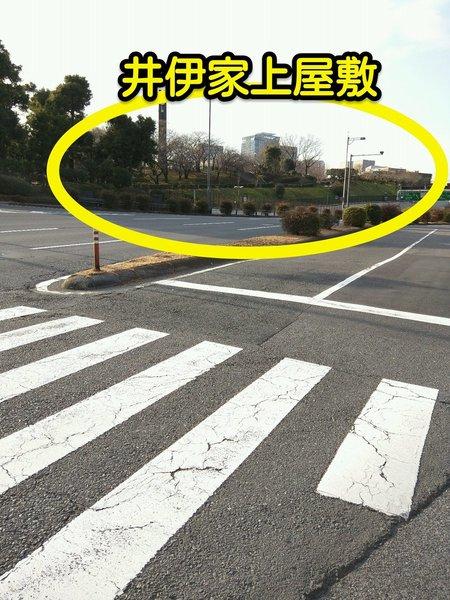 桜田門外の変と井伊家上屋敷の中間辺りから井伊家上屋敷を撮影。
