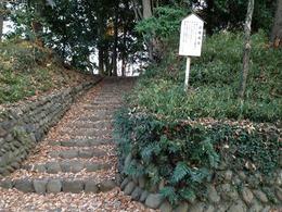 【高幡城】本丸跡へ