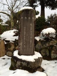 """【田辺城】細川幽斎、歌入りの舞鶴城址。""""いにしへも今もかはらぬ世の中にこころの種を残す言の葉""""とかいてある。"""