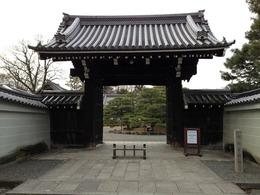 【京都御所】閑院宮邸跡