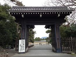【京都御所】中立売御門。禁門の変では長州藩国司隊と筑前勢が戦った。